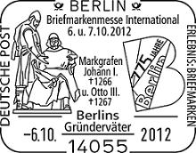 775 Jahre Berlin Stempel Deutsche Post Briefmarken-Messe 2012