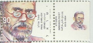 Paul Ehrlich auf Briefmarke von Israel 1999